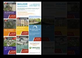 Листовка для компании Major недвижимость