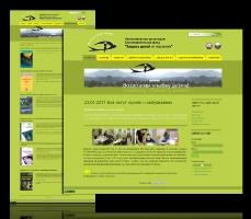 Дизайн и верстка сайта Благотворительного Фонда Защита детей от насилия