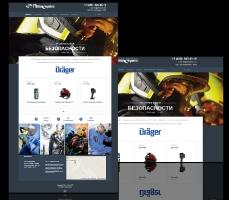 Дизайн и верстка сайта компании Рабосервис www.raboservice.ru